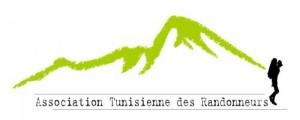 association tunisienne des randonneurs